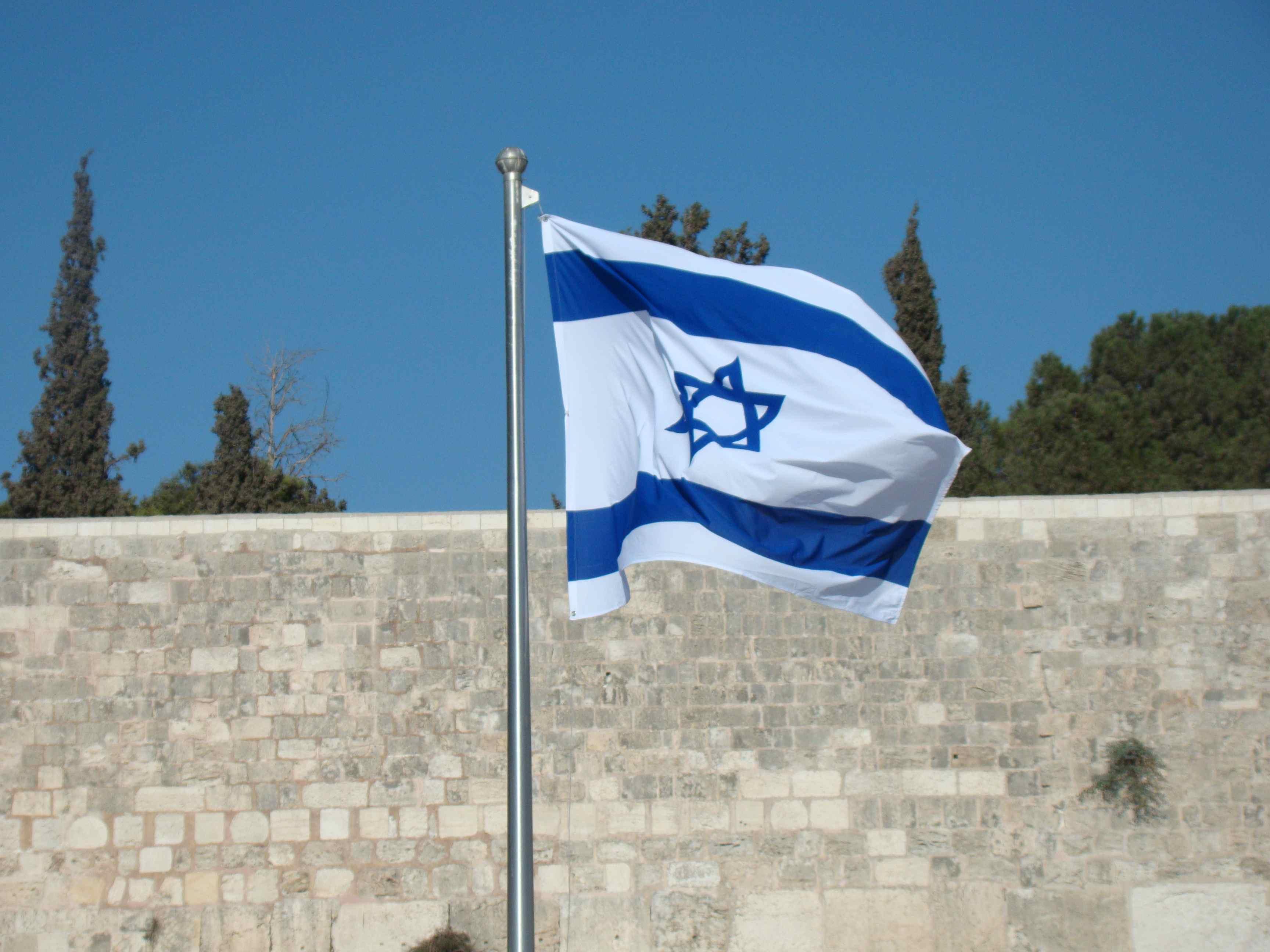 израиль: туры в Израиль, туры в израиль из одессы, израиль из