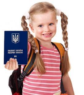 Загранпаспорт детям в самаре